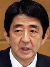 Abe_kaiken