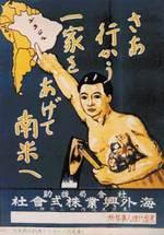 Saaikou