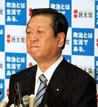 Ozawa2
