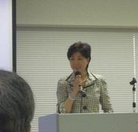 Koike_yuriko