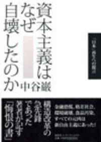 Books_nakatani