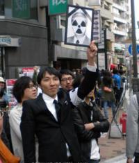 Kouenji_demo_2