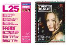 Big_issue_l25