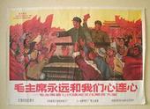 Bunkaku_poster
