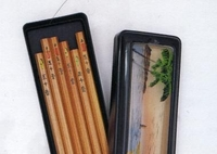 Gojuon_original_pencil_photo