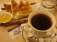 hiyoko_coffee