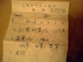Kikou_syohousenn