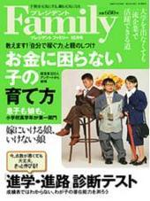 President_family