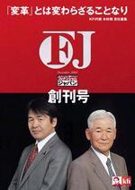 financial_japan.JPG