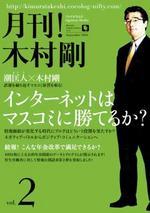 img_hyoshi_02.JPG