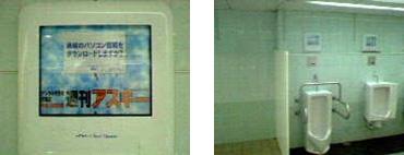 metro_vision.jpg